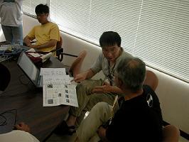 DSCN2006-v200.jpg