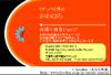 Card_kawahara