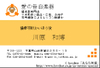 Card_kazuhirokawahara