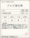 Tushinbo_img02